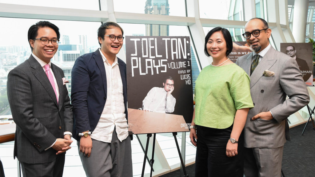 Book Launch of Joel Tan: Plays Volume 1