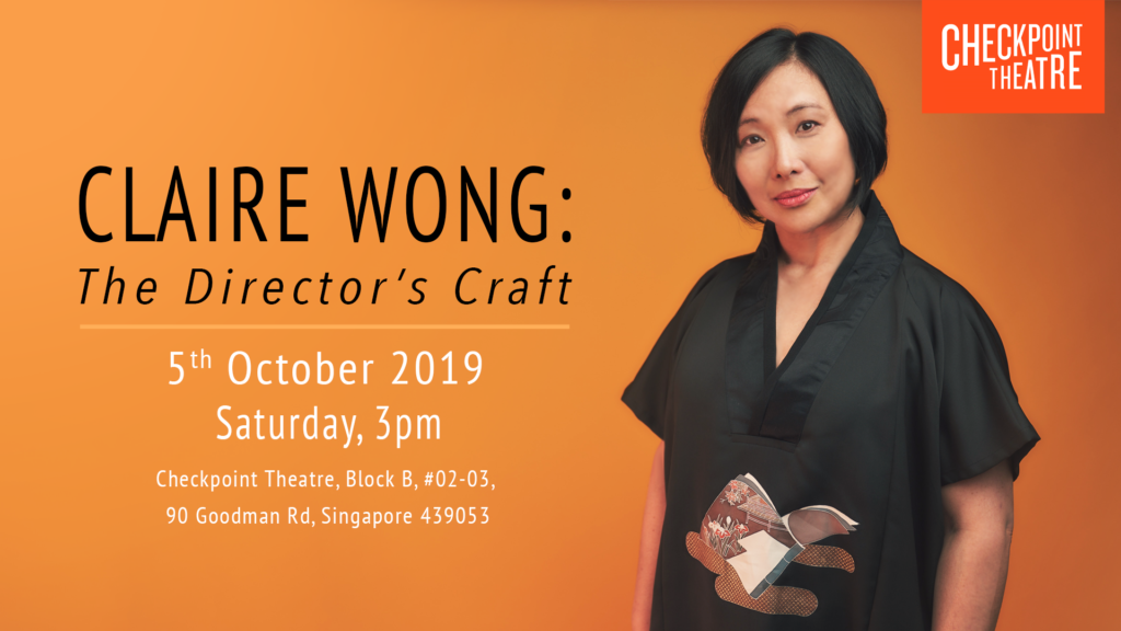 Claire Wong: The Director's Craft